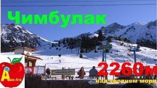 видео Горнолыжные курорты Алматы