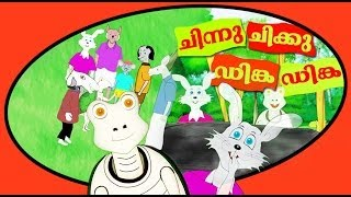 Animation Story | Chinnu Chikku Dinga Dinga | Kids Special