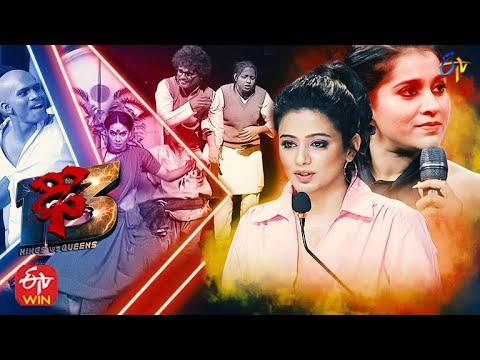 Download Dhee 13 | Kings vs Queens | Sudheer,Rashmi,Pradeep,Aadi | 13th October 2021 |Full Episode|ETV Telugu