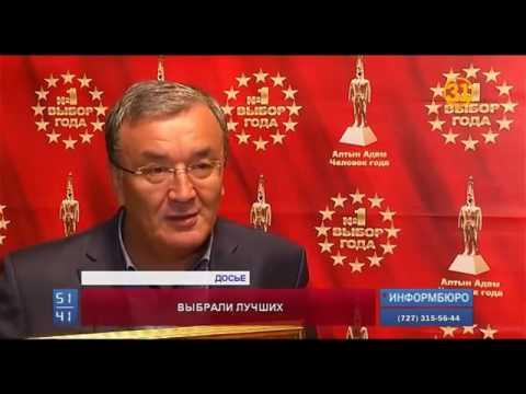 Комсомольская правда стала победителем номинации Выбор года
