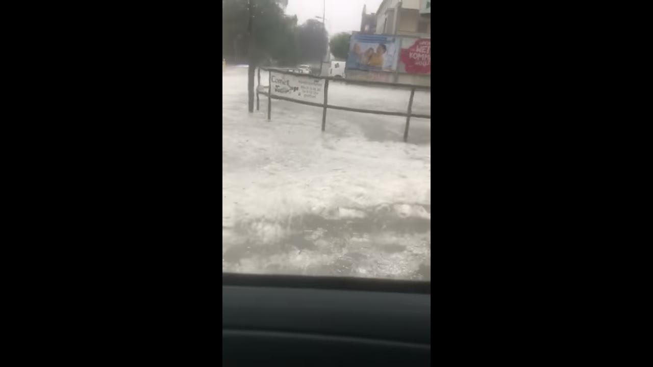 Unwetter Gießen Heute