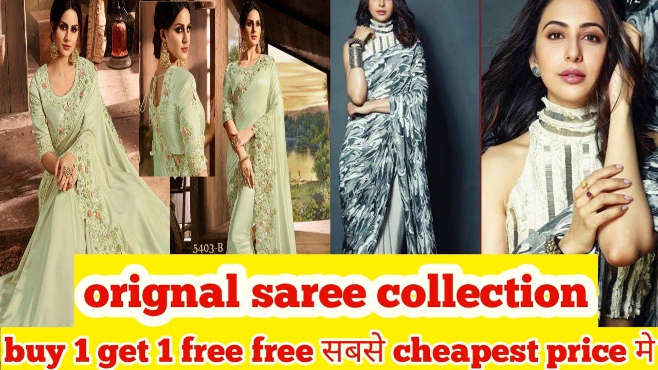 Silk Saree Collection   Pure Silk Collection   Saree Market In Ahmedabad   Rajputana Saree