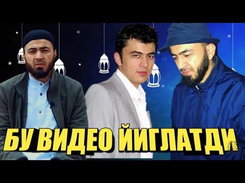Фаррух Соипов Бундай Йиглатади Деб Хеч Ким уйламаганди