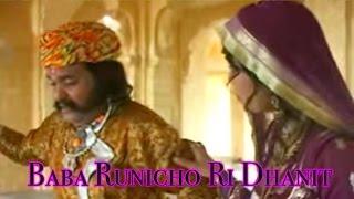 "Baba Ramdev Ji New Bhajan""Baba Runicho Ri Dhanit""|Prakash Gandhi popular-Latest Rajasthani Songs"
