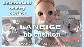 REVIEW ❤️ laneige bb cushion - how to use & replace refill 蘭芝氣垫BB霜粉餅 라네즈비비쿠션 ❤️ autumntoki