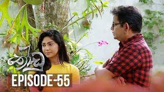 Thoodu | Episode 55 - (2019-05-01) | ITN Thumbnail