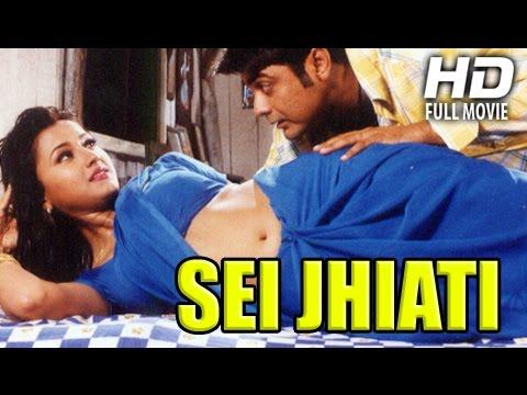 siddhanta mahapatra movie