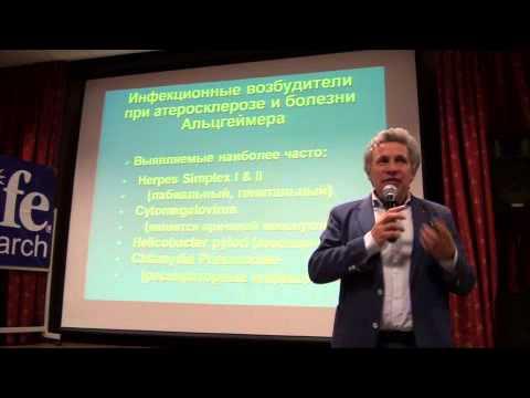 лечение геморогической лихорадки
