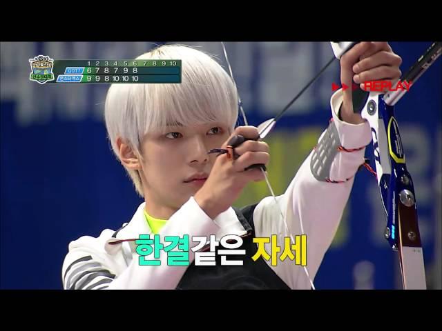 【TVPP】MONSTA X  - Archery Finals, 몬스타엑스 - 아육대 양궁 결승전 @ ISAC 2016