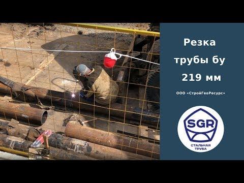 Видео Металлопрокат трубы стальные в г томске