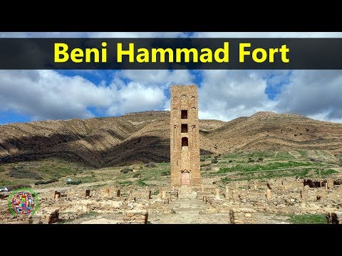 Best Tourist Attractions Places To Travel In Algeria | Beni Hammad Fort Destination Spot