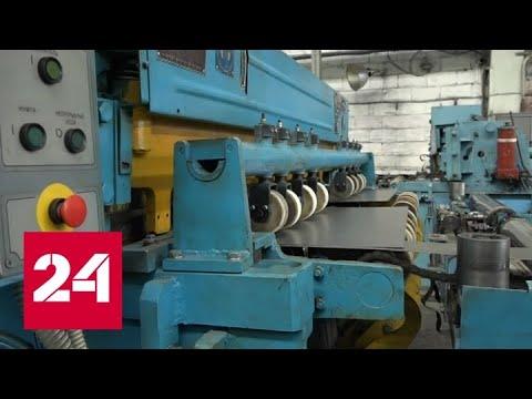 Экономика ДНР встает на ноги - Россия 24