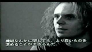 Discharge (Kawasaki 1991) [05]. Soundcheck - Interview Garry Maloney