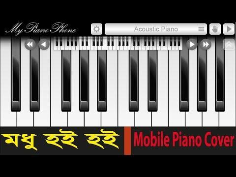 মধু  হই হই  | Modhu Hoi Hoi | Mobile Piano Cover