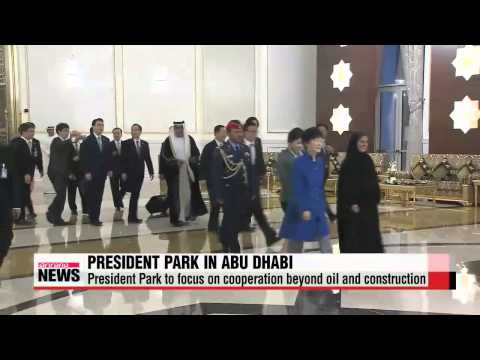 President Park arrives in UAE to boost bilateral ties   박 대통