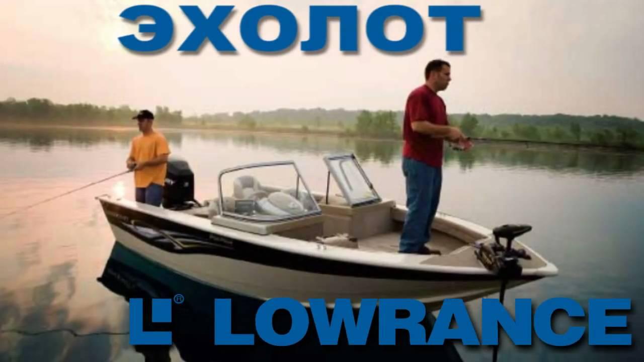 рыбалка с эхолотом с лодки видео ютуб