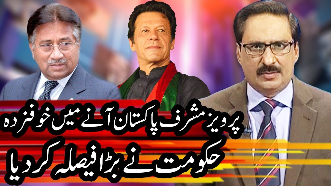 kal-tak-with-javed-chaudhry-25-september-2018-express-news