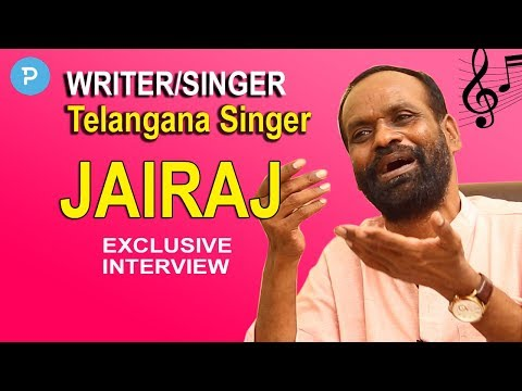 Telangana Folk Singer Jayaraj Exclusive Interview | Telugu Popular TV