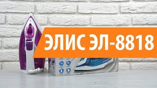 Распаковка ЭЛИС ЭЛ-8818 / Unboxing ЭЛИС ЭЛ-8818