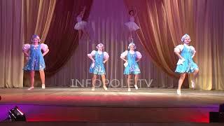 Танцевальная группа «Карнавал»