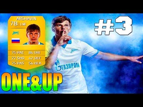 FIFA 14 1&UP   Andrey Arshavin   [#3]
