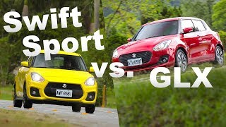 差14萬!誰比較值得?Suzuki Swift GLX vs. Sport 購車分析 Video