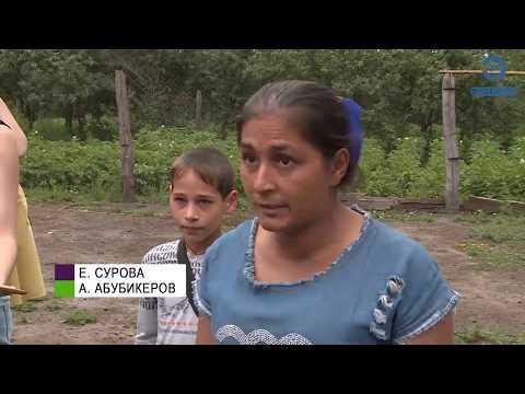 Покинувшие Чемодановку жители