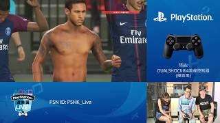 PlayStation 遊樂園 Live!   Winning Eleven 2018