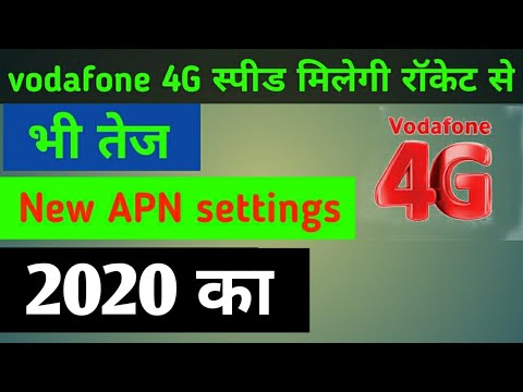 Vodafone New APN Settings For Fast Net 2019 | 100% Working Internet Trick. My Vodafone.
