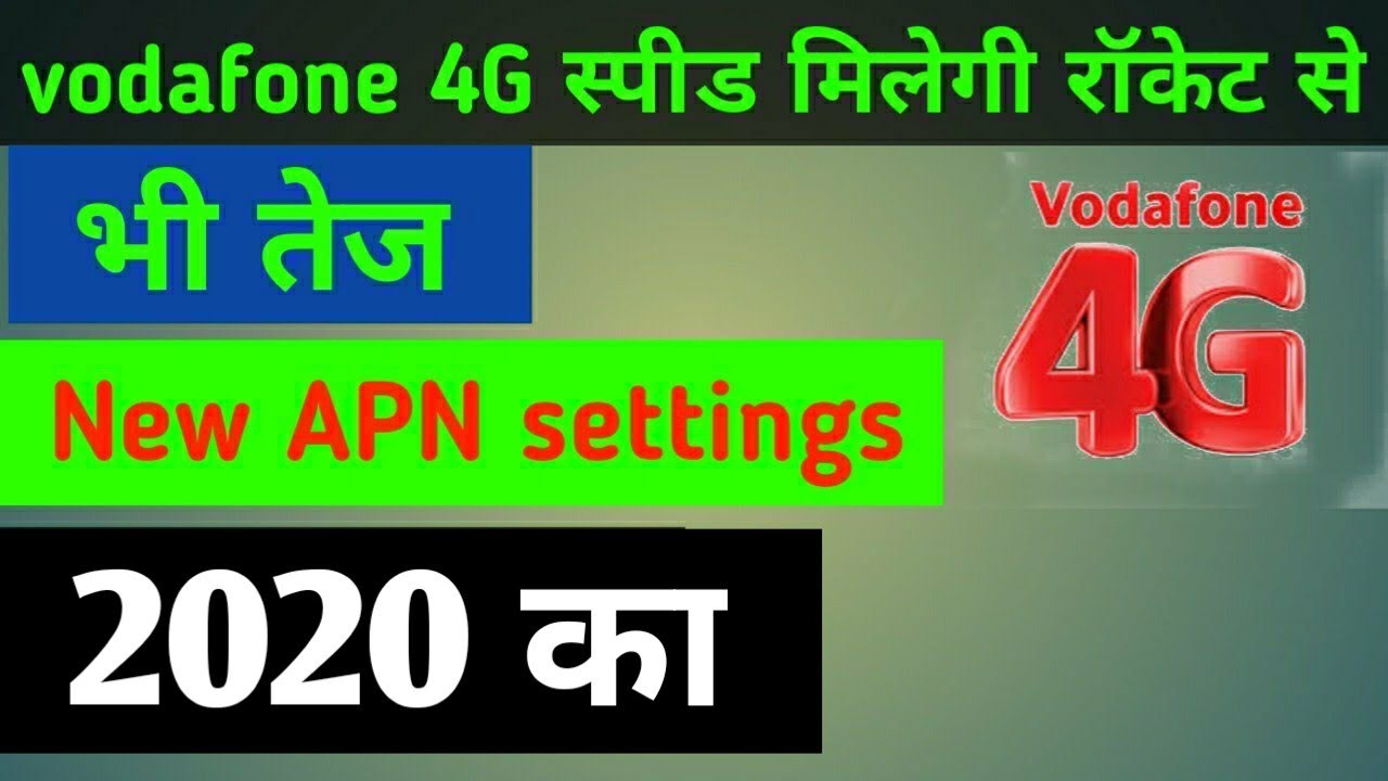 Vodafone new APN Settings For Fast Net 2019 | 100% Working Internet Trick   My Vodafone