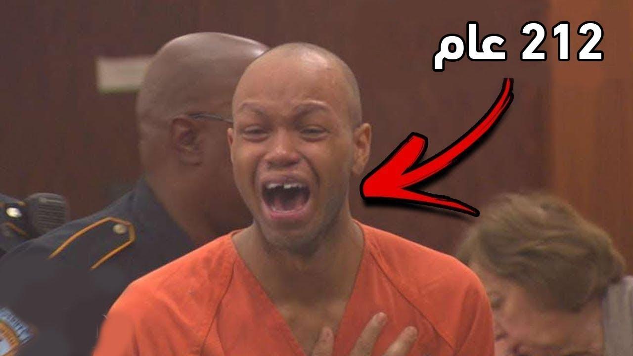 شاهد ردة فعل 10 متهمين لحظة الحكم عليهم بالسجن المؤبد !!