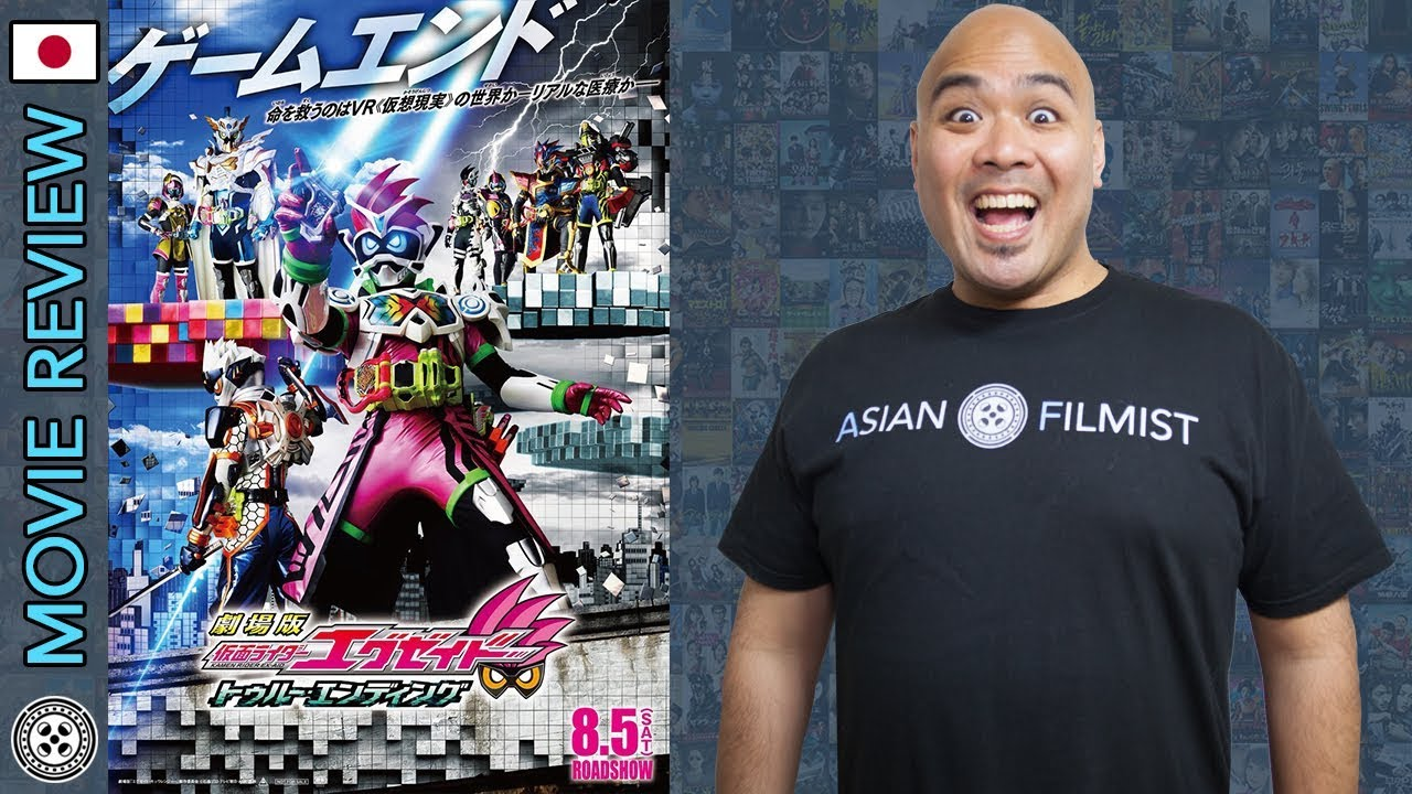Download Kamen Rider Ex-Aid: True Ending (feat. Special Guest) - Movie Review