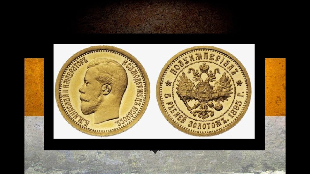 Цена монеты 50 рублей 1993 года, а также детальная информация о монетах россии, качественные изображения монет, разновидности, цены.