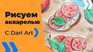 Как нарисовать скетч бутерброд! #Dari_Art