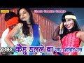 केहू डलले बा     Aaditi Raj    Video Bhojpuri Holi Song    Holi Geet #Chanda Cassettes