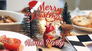 차도남TV  - 크리스마스 기념 홈파티 Christma…