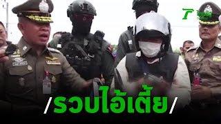 ทำแผนฯ ยิงพ่อค้าลอตเตอรี่ชิงเงิน 2 หมื่น   20-09-62   ข่าวเช้าไทยรัฐ