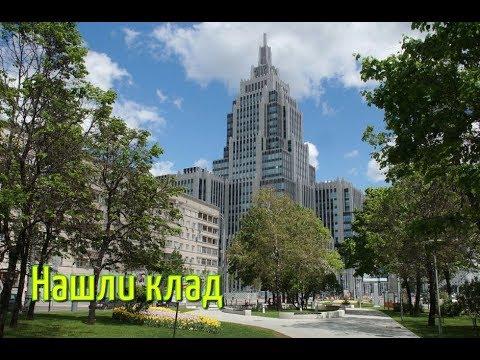 В центре Москвы нашли клад из монет Российской империи.