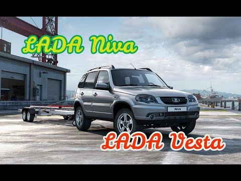 Lada Niva и Vesta - что ожидать от обновления? Lada Largus -финальная внешность
