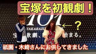 祇園さんのトークライブ《GIONトーク》で流れたVTRをUPさせて頂きました!