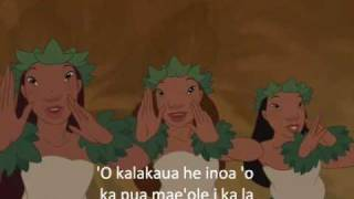 Lilo and Stitch He mele no Lilo