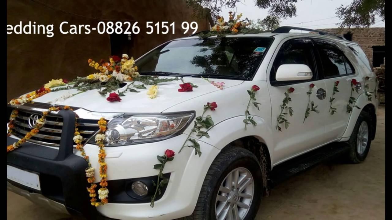 wedding car rental near me 08826515199 youtube