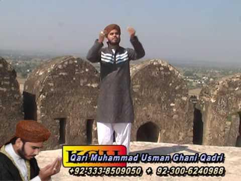 Urdu Naat - Noor Noor Noor Noor
