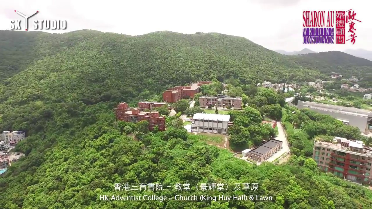 Sky Aerial 香港三育書院景輝堂及草原 2015 開放日 航拍影片 - YouTube