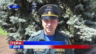 В Республике прошли соревнования по мини футболу среди подразделений МЧС ДНР