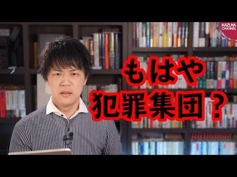 2020/11/14 NHK→持続化給付金詐欺事件で国籍、実名報道 沖縄タイムス→自社社員がやらかし「忘れられる権利」を持ち出し匿名報道