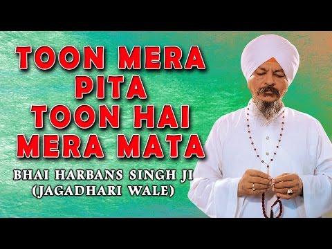 Bhai Harbans Singh Ji - Toon Mera Pta - Poota Mata Ki Aasees