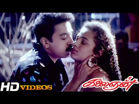 Kokkarakko... Tamil Movie Songs - Kalaignan [HD]