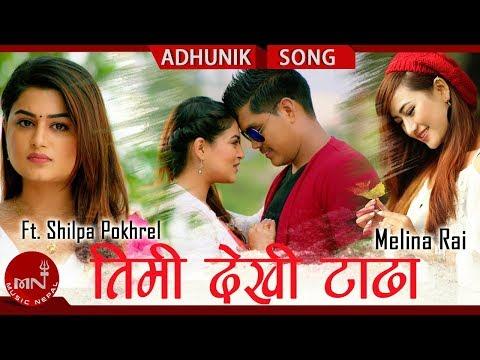 New Nepali Adhunik Song 2075/2018 | Timi Dekhi Tadha - Melina Rai Ft. Shilpa Pokhrel & Balkrishna