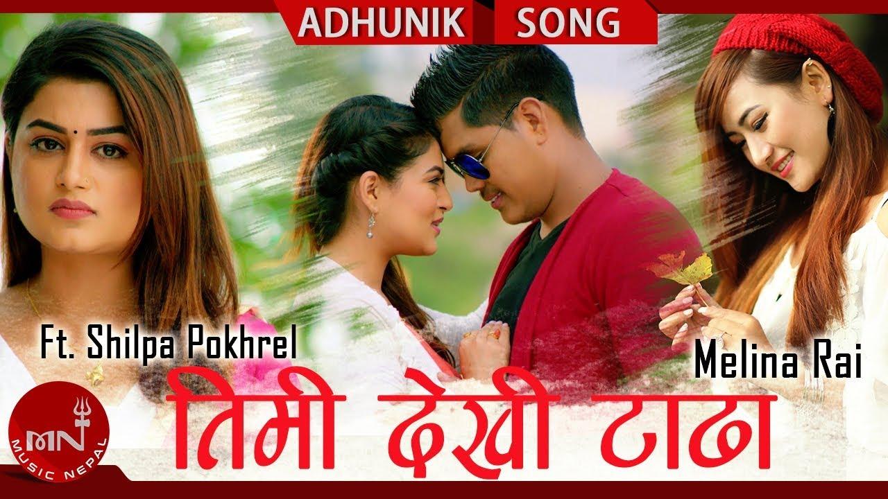 New Nepali Adhunik Song 2075/2018   Timi Dekhi Tadha - Melina Rai Ft. Shilpa Pokhrel & Balkrishna